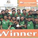 BangladeshCricketTeamWinODISeries